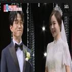 박성광,결혼식,아내