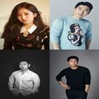 파트너,예능,이승윤,김승현