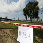 한강공원,오후,거리두기,서울시,이후,코로나19,통제