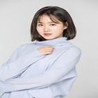 펜트하우스,진지희,SBS,출연
