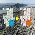 강동구,강남,부동산,서울,3구,지역,아파트,4구,정부,서초구