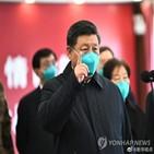 코로나19,중국,베이징,종식,사실상,성과,발생