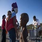 식량,아프리카,남부,코로나19