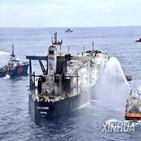 진화,해군,다시,화재,유조선