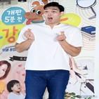 하승진,언급,술자리,김희철,방송