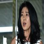 김부선,미혼모,민주당,문재인,식당