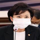 김현미,장관,대책,사전청약,태릉골프장