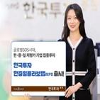한국투자증권,기업,주식