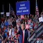 마스크,트럼프,대통령,착용,노스캐롤라이나,코로나19