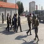 부통령,폭탄,공격,살레