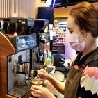커피,점포,바리스타,점주,편의점,전문점,판매