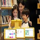 초등나라,LG유플러스,서비스,태블릿,콘텐츠,온라인
