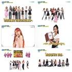 주간아이돌,방송,신곡