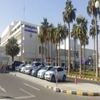 계약,왕립위원회,사우디,의료정보시스템,분당서울대병원,환자