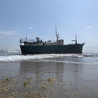 어선,북한,해변,러시아,현지,태풍