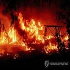 산불,지역,캘리포니아,상황,면적,주지사,대피
