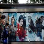 디즈니,중국,뮬란,비판,영화,촬영
