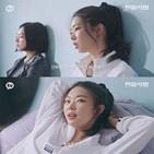 김승희,39연애혁명,공개,카카오
