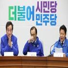 민주당,의원,김홍걸,공천,시민당,총선
