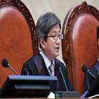 대법원장,김명수,사법부,폐지
