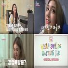 유튜브,전소미,스페셜