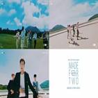 퍼포먼스,타이틀곡,감성,안무,공개