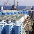 후쿠시마,도쿄전력,방류,원전,오염수,재정