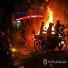 경찰,시위,보고타,경찰서,콜롬비아,제압,시위대