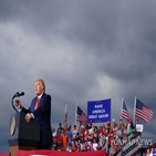 백악관,트럼프,피날레,무대