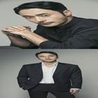 앨리스,윤주만,드라마,SBS