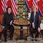 대통령,트럼프,위원장,북한,처형