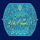 바레인,이스라엘,이란,이슬람,정부