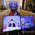 통신,남중국해,한반도,외교부,장관,베트남,분쟁