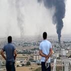 시리아,폭탄,북동부,아인