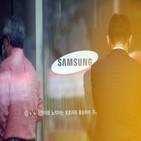 화웨이,삼성전자,영업이익,공장,중국,제재,분석,10조,반도체