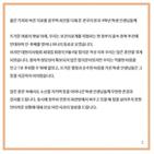 감사,학생,비대위,대전협