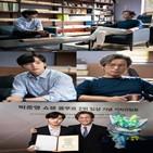 박준영,유태진,스승,브람스,피아노,김민재