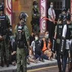 중국,홍콩,당국,체포,대변인,활동가