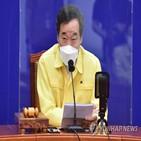 통신비,논의,야당