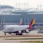 아시아나항공,채권단,인수