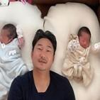 주은이,이천수,아빠