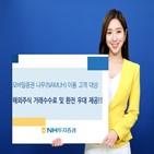 고객,해외주식,투자증권,서비스,제공