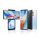 스크린,카메라,영상,LG,촬영,모드,스마트폰,LG전자,보조,스위블