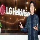 LG헬로비전,금리,LG유플러스,만기