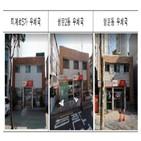 우체국,복합개발,행복주택,대학생,시범사업