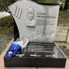 기념비,이동휘,선생,러시아,지원
