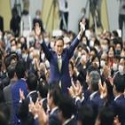 스가,자민당,총리,총재,한일,아베,관계,선거,일본