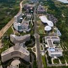 Hainan,연합뉴스