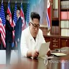 친서,위원장,트럼프,대통령,이후,우드워드,정상,보낸,하노이,관계