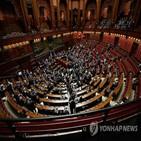 의원,감축,의회,이탈리아,국민투표,오성운동,내각,연정,정치,집권당